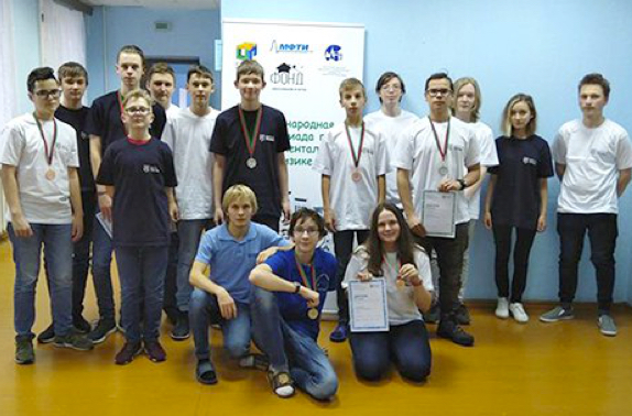 IEPhO - International Experimental Physics Olympiad (Белоруссия)
